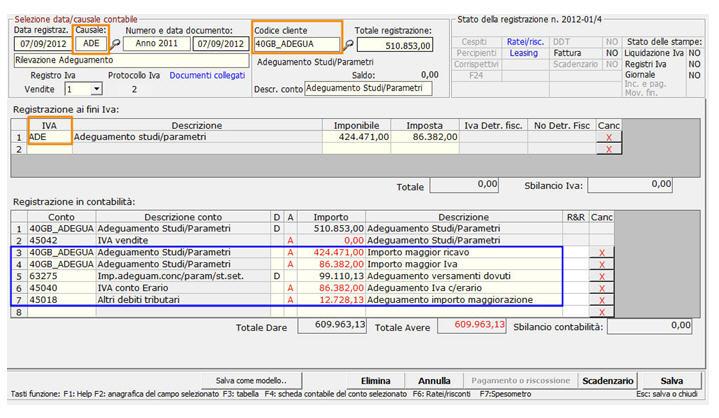 Funzioni della gestione adeguamento studi for F24 elide prima registrazione